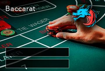 Baccarat Dragon Bonus game